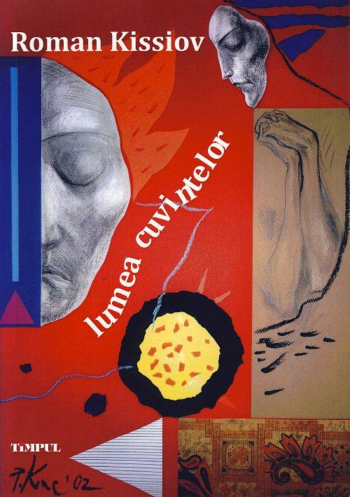 """""""Lumea cuvintelor"""" (Светът на думите), Избрани стихове в Румъния, 2014 г."""